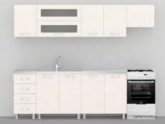 Kuchyňa 250 cm navarra ALFA UP 1